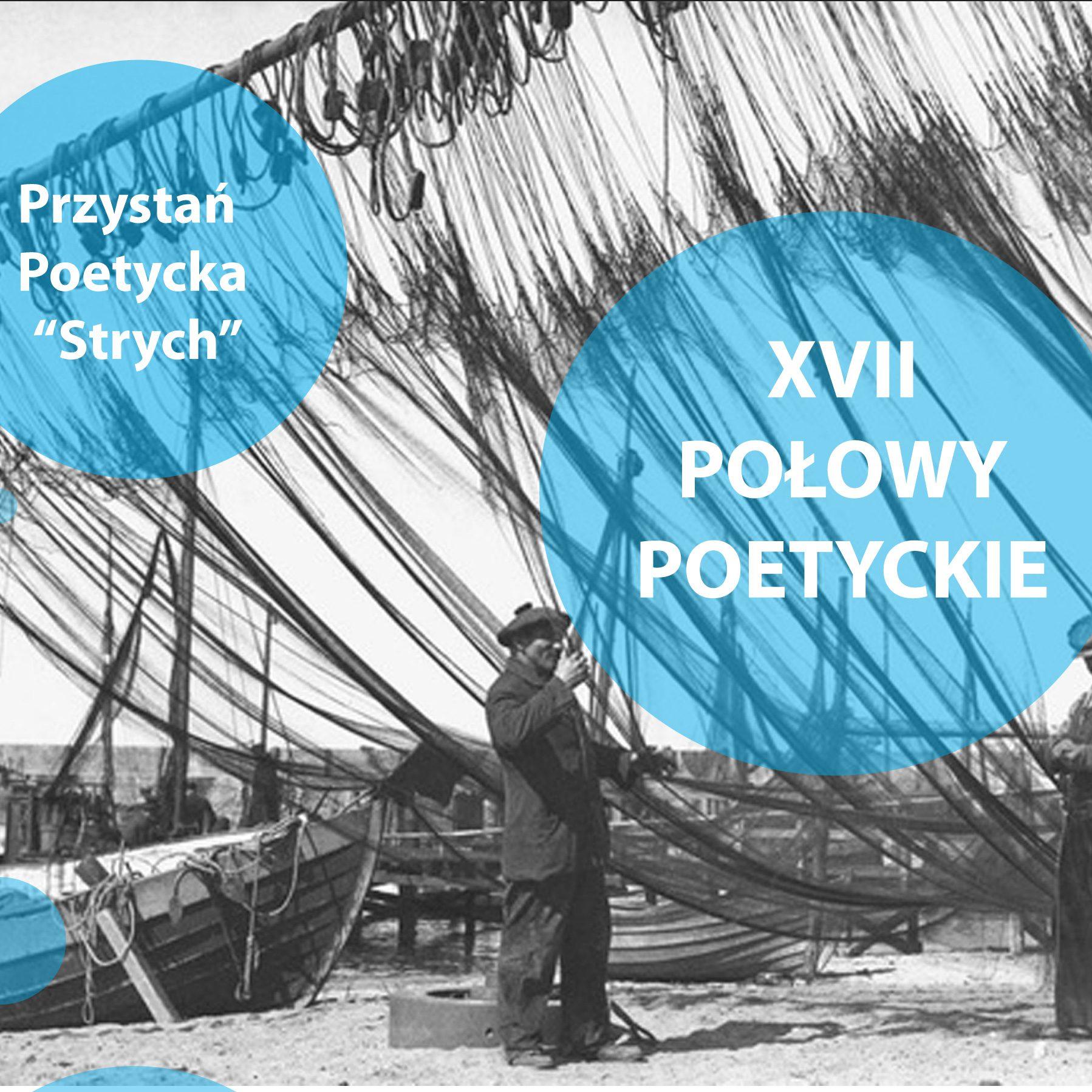 XVII Połowy Poetyckie