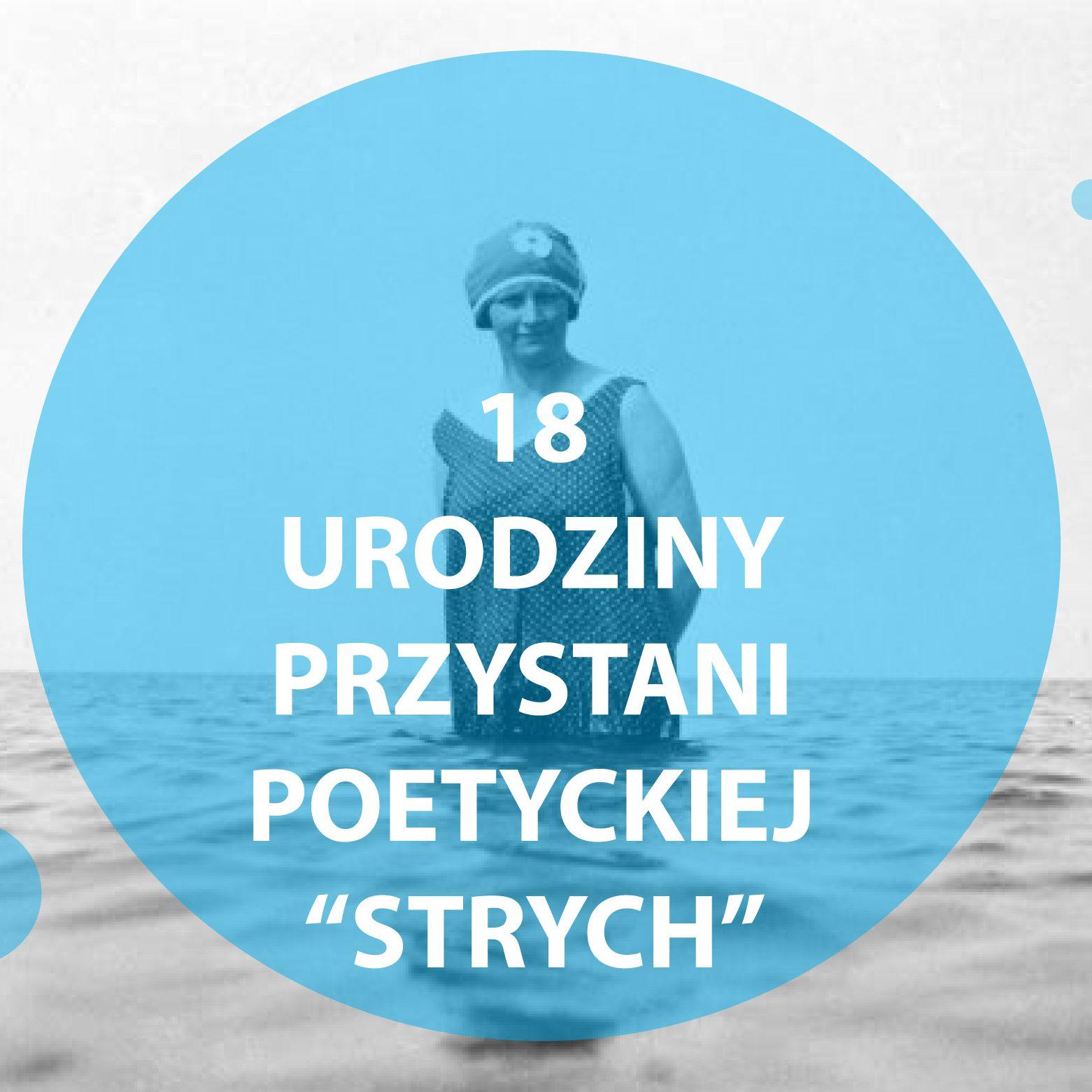 """18. Urodziny Przystani Poetyckiej """"Strych"""""""