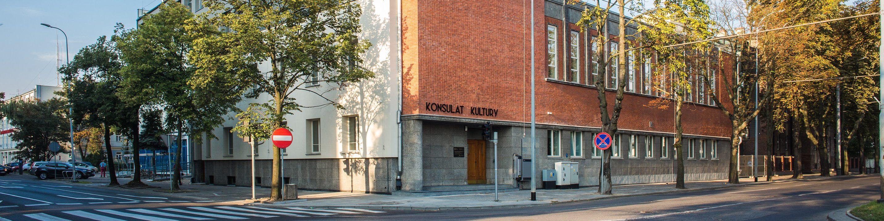 127d5628 Gdyńskie Centrum Kultury jest samorządową instytucją kultury, kontynuatorem  działalności Centrum Kultury w Gdyni. Produkuje spektakle w ramach Teatru  ...